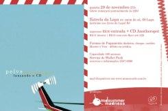 @ Estrela da Lapa 2006