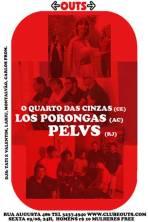 @ Outs, São Paulo, 2007